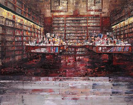 Massimo Giannoni, Libreria, 2015, cm 160x200