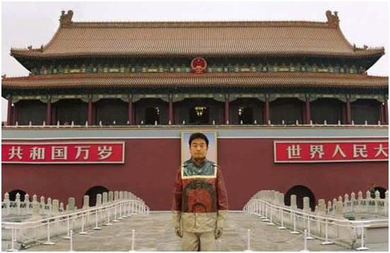 Tiananmen'e gönderi