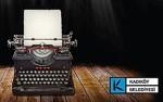 kadikoy-belediyesi-tiyatro-oyunu-yarismasi3ebd84c96973b01087e4