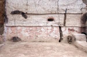 Çatalhöyük B80 duvar resmi, MÖ 6500 civarı, Jason Quinlan ve Çatalhöyük Araştırma Projesi