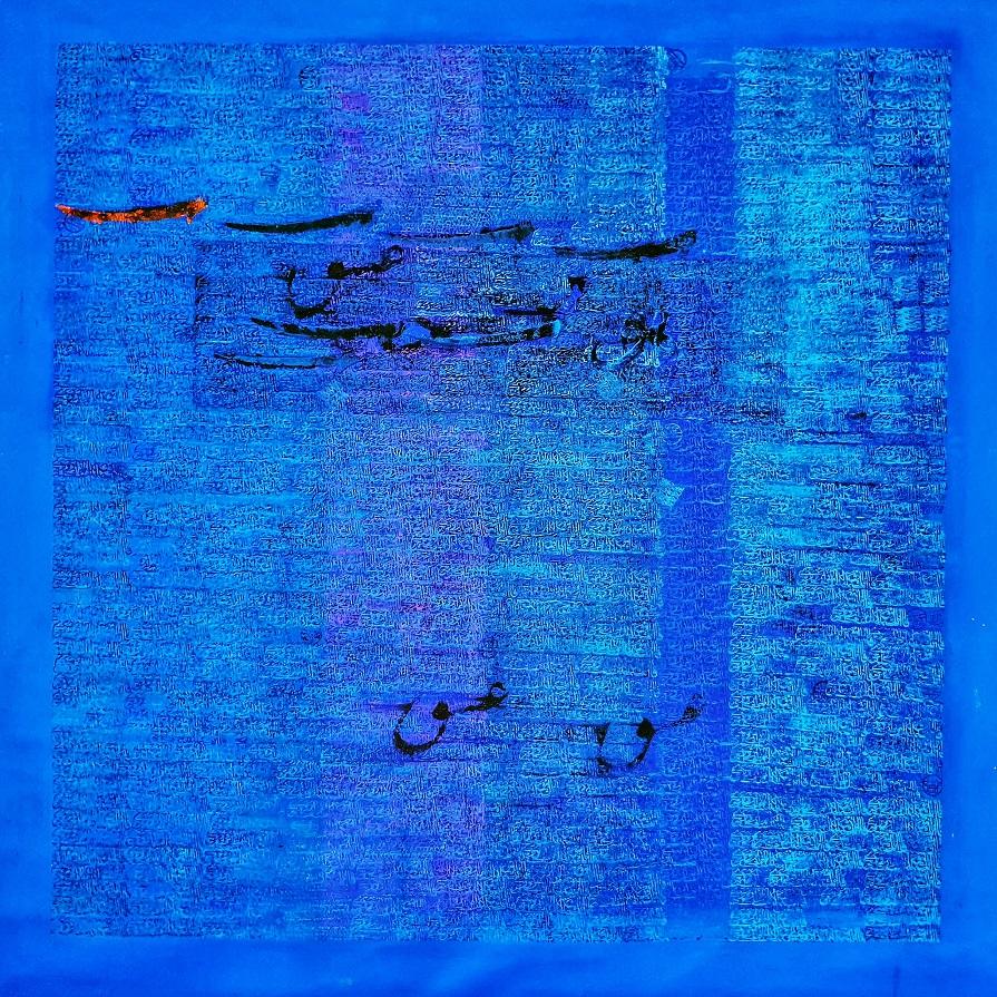 Vecdi Uzun: Chaled Res'in sanatında kaligrafiler